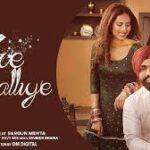 Taare Balliye | Ammy Virk Ft Sargun Mehta |  | New Punjabi Song 2021 | Latest Punjabi Video Song Download 2021