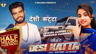Desi Katta | Renuka Panwar| Akkash Jangra | New Haryanvi Song 2021 | New Haryanvi Video Song 2021