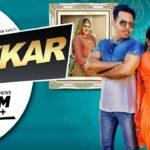 Kikkar Ke Ped Pe | Anu Kadyan, Surender Romio | New Haryanvi Songs Dj 2021 | Album Song