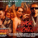 Shor Machega Song: Yo Yo Honey Singh, Hommie Dilliwala   Mumbai Saga   New Punjabi  Video Song 2021