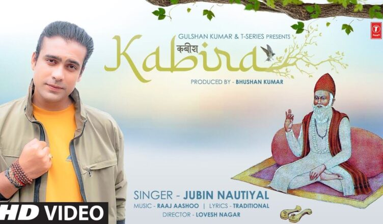 Jubin Nautiyal: Kabira (कबीर दोहे)