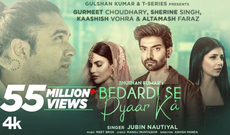 Bedardi Se Pyaar Ka Song | Jubin Nautiyal, Meet B, New Hindi Mp3 Song 2021 | Latest Hindi Song