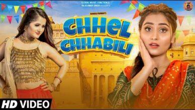 Renuka Panwar - Chhel Chhabili Video Song Download